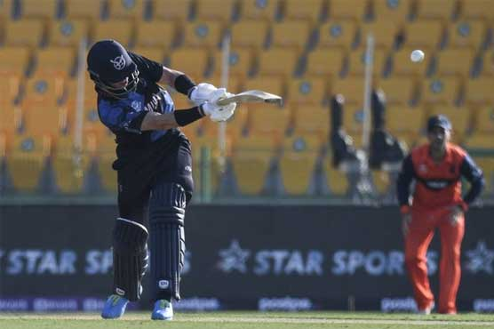 T20 World Cup: Namibia beat Netherlands by six wickets