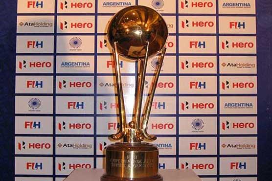 جونیئر ہاکی ورلڈ کپ شیڈول کا اعلان،پاکستان کا جرمنی سے پہلا میچ