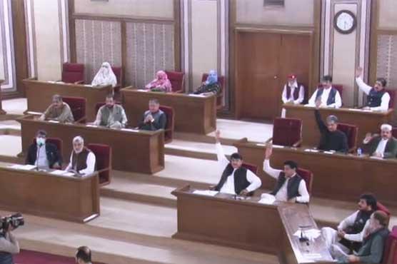 بلوچستان اسمبلی: وزیراعلیٰ کیخلاف تحریک عدم اعتماد پیش، 25 اکتوبر کو رائے شماری