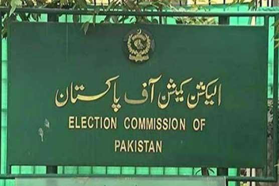 حکومت نے الیکشن کمیشن کے ارکان کی سکیورٹی واپس لے لی