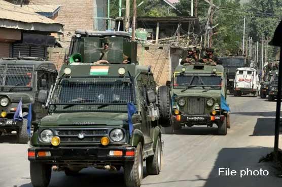 مقبوضہ کشمیر میں بھارتی ریاستی دہشتگردی، مزید 4 نوجوان شہید