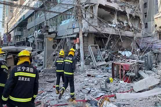 چین کے شمال مشرقی شہر میں گیس دھماکے، 3 افراد ہلاک، 30 زخمی