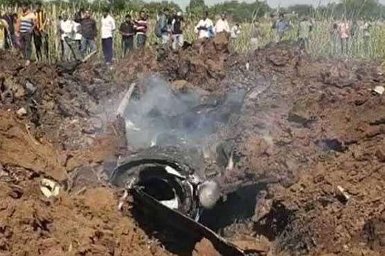 بھارتی فضائیہ کا طیارہ گرکر تباہ ہوگیا