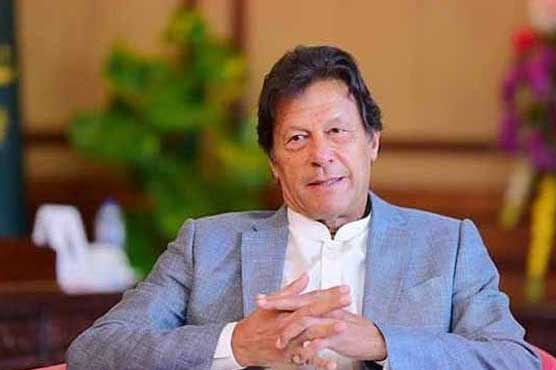 Schedule of PM Imran's Lahore visit finalized