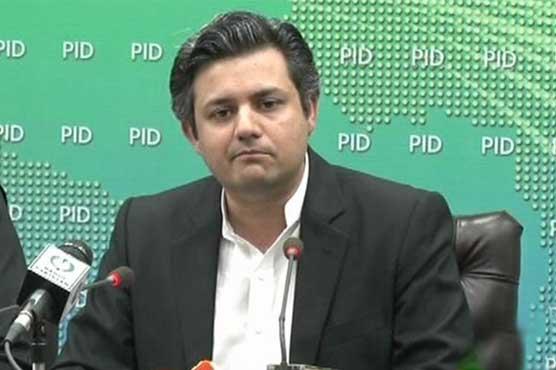 حماد اظہر کا بجلی کے ترسیلی نظام میں 111 ارب روپے کی سرمایہ کاری کا اعلان