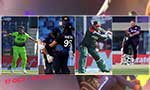 Four standout first round performances at T20 World Cup