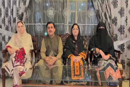 Four missing Balochistan Assembly MPAs come to the fore