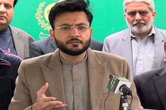 31 دسمبر تک پنجاب کی تمام آبادی  کے پاس صحت کارڈ ہونگے:فرخ حبیب