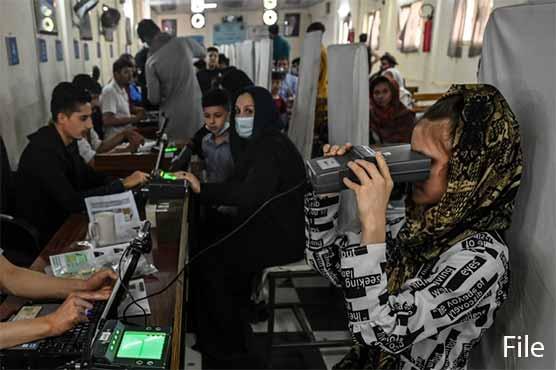 افغانستان میں شہریوں کو نئے پاسپورٹ کے اجرا کا عمل شروع