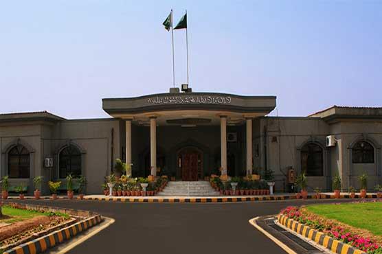 اسلام آباد ہائیکورٹ: سی ڈی اے کو معاوضہ دیئے بغیر متاثرین سے اراضی خالی کرانے سے روک دیا