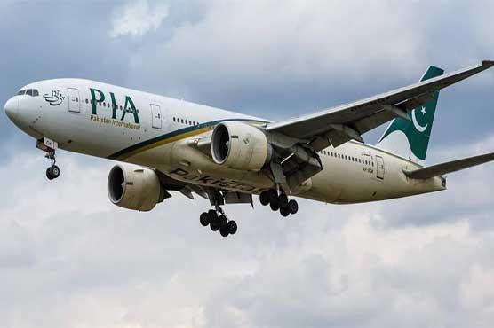 پی آئی اے نے پاکستان سے فجیرہ (متحدہ عرب امارات) کیلئے پروازوں کا آغاز کر دیا
