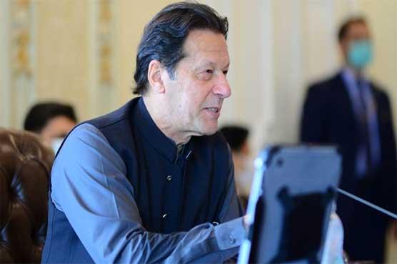 وفاقی کابینہ اجلاس منگل کی بجائے بدھ کو طلب، 16 نکاتی ایجنڈے پر غور ہوگا