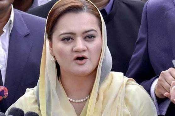 عمران خان کے ہوتے ہوئے پاکستان گرے لسٹ سے نہیں نکل سکتا: مریم اورنگزیب