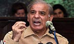Shehbaz Sharif announces to hold protest in parliament against inflation