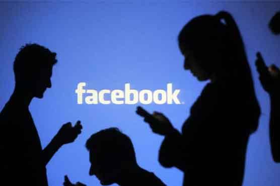 فیس بک نے کمپنی کا نام تبدیل کرکے 'میٹا' رکھ دیا