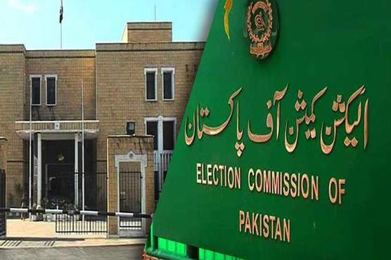 ECP rejects PML-N plea to nullify PP-38 by-election