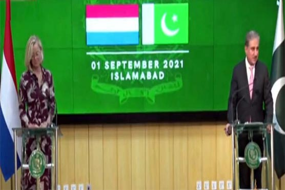 FM urges int'l community to prevent economic collapse in Afghanistan