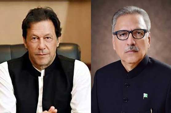 PM Imran, President express heartfelt condolences over demise of Syed Ali Gilani