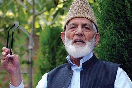 Kashmir Hurriyat leader Syed Ali Gilani passes away