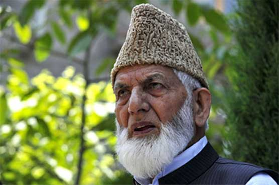 Kashmir Hurriyat leader Syed Ali Gilani laid to rest in Pakistani flag at Haiderpora
