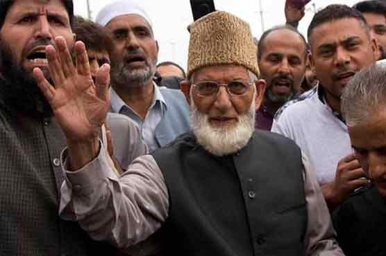 Hurriyat leaders condole death of Syed Ali Gilani