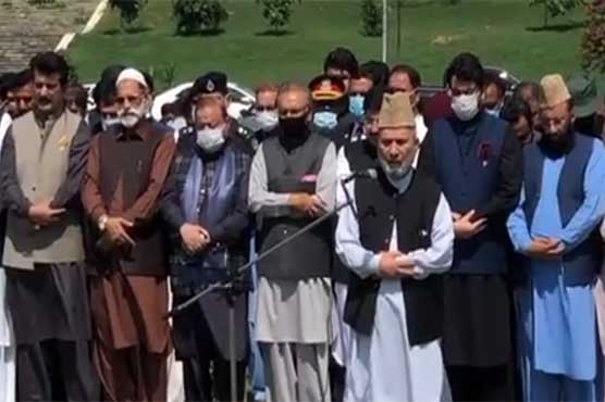 Funeral prayers of Ali Gilani offered in absentia at Parliament House