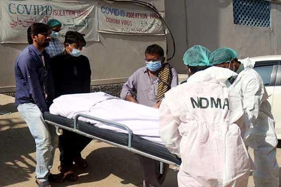 Pakistan passes grim milestone of 26,000 deaths from Covid-19