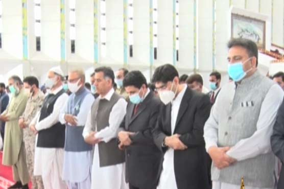 In-absentia funeral prayers for Syed Ali Gilani held at Faisal Mosque