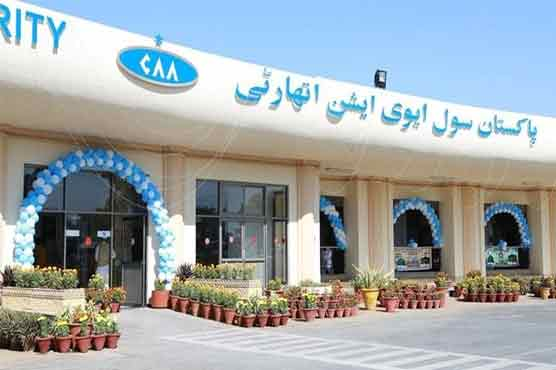Spread of COVID-19: CAA issues new air travel guidelines