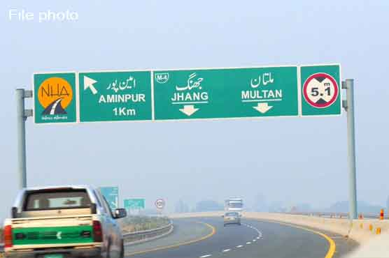 M4, M5 sections closed for public transport to control Corona spread