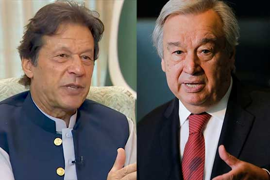 PM Imran reaffirms Pakistan's support for UN humanitarian mission for Afghanistan