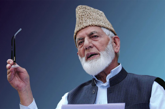 Indian forces register case against Gilani's family over pro-freedom slogan
