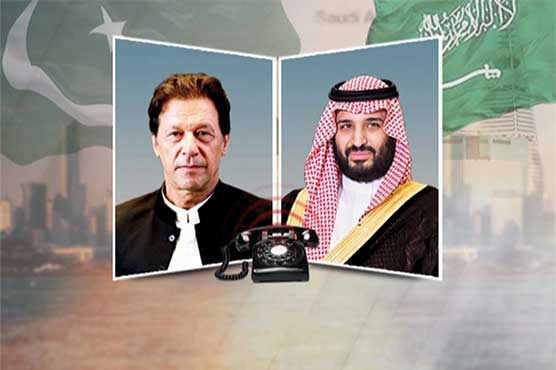 PM, Saudi crown prince exchange views on latest situation in Afghanistan