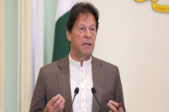 PM urges int'l community to stand in solidarity with Afghan people