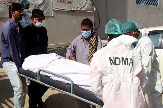 Pakistan reports 4,062 coronavirus cases, 84 deaths in 24 hours