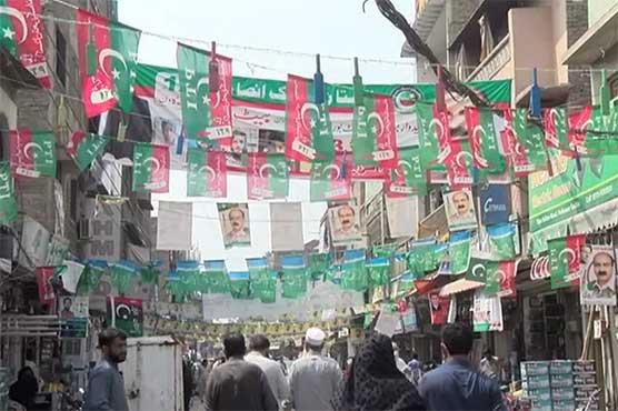 کنٹونمنٹ بورڈ الیکشن: پشاور کے وارڈ تھری میں 10 ہزار سے زائد ووٹرز حق رائے استعمال کرینگے