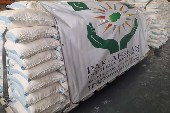 C-130 aircraft carrying relief goods for people of Afghanistan lands at Kabul airport