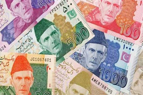 Trade with Afghanistan to be done in Pakistani currency: Tarin