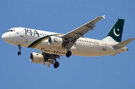 PIA to start commercial flights to Kabul from Monday