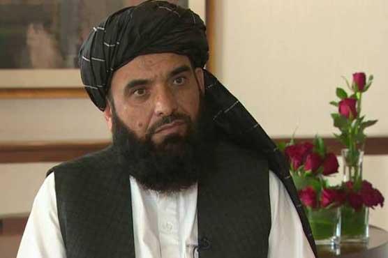 Taliban postpones swearing in of new Afghan interim govt