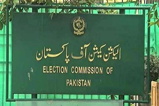 پیپلز پارٹی کا کنٹونمنٹ بورڈز الیکشن میں قواعد کی خلاف ورزی پر الیکشن کمیشن کو خط