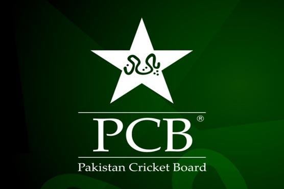PCB Launches Online Merchandise Programme