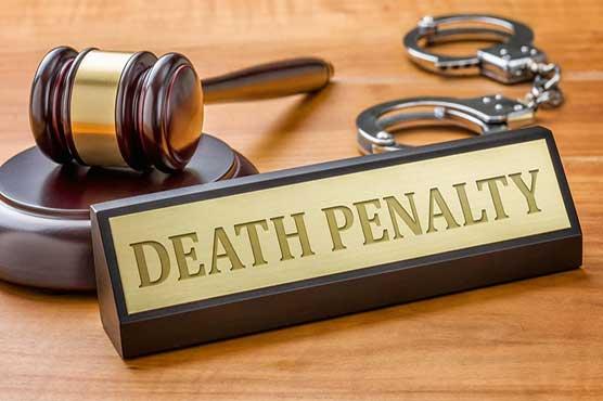 دلچسپ حقائق: ڈیڑھ ڈالر چھیننے پر موت کی سزا