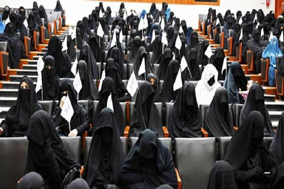 Taliban say will allow women at universities, but mixed classes banned