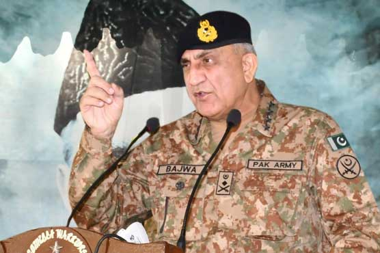 COAS emphasizes to guard effectively against Hybrid threats