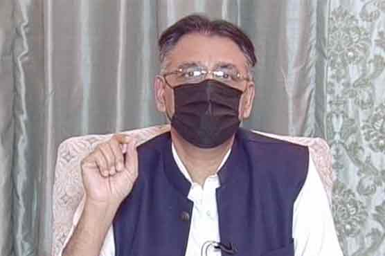 Educational institutions to reopen from Sept 16 with 50pc attendance: Asad Umar