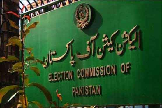 ECP expresses anger over allegations leveled by federal ministers