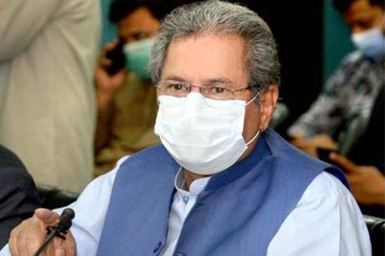 Boards to conduct SSC, HSSC exams twice a year: Shafqat
