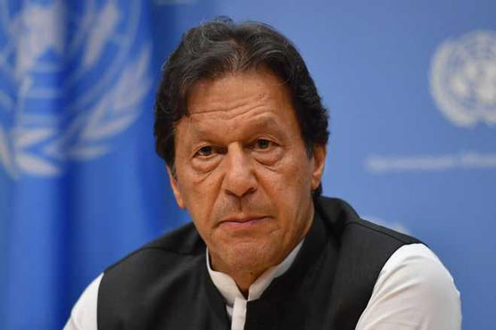 Over 100 world leaders including PM Imran to address UNGA's high-level debate next week