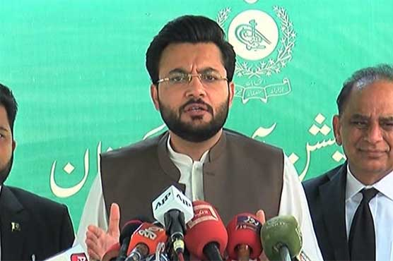 Holding fair, transparent polls in country is ECP's responsibility: Farrukh